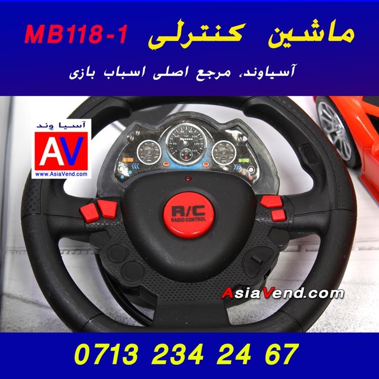 ماشین بازی MB118 3 ماشین بازی لامبرگینی / اسباب بازی ماشین کنترلی