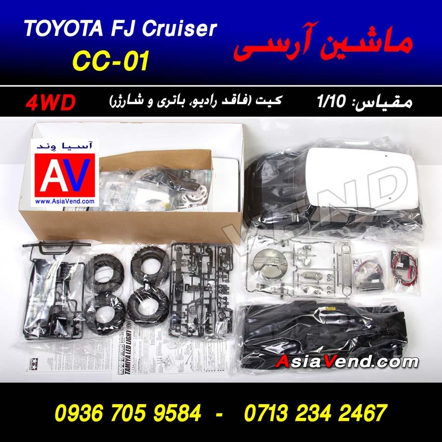 محتویات جعبه ماشین کنترلی اف جی TAMIYA FJ CC01 1 ماشین کنترلی اف جی کروزر Tamiya  Toyota FJ Cruiser CC 01 RC CAR