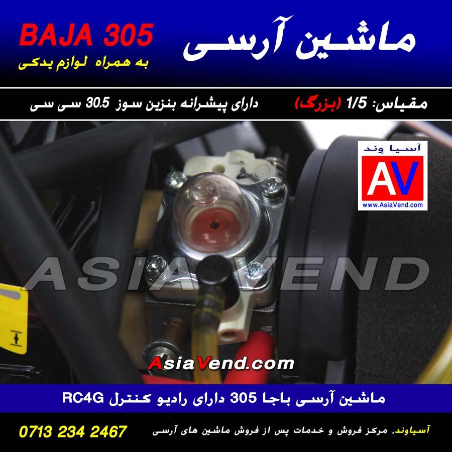 کاربراتور ماشین آرسی ماشین کنترلی آرسی بنزینی BAJA 305 RC CAR