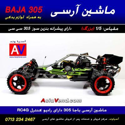 BAJA 305 RC CAR