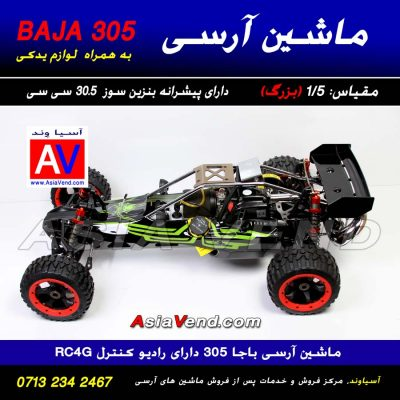 BAJA RC CAR