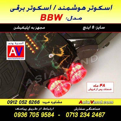 اسکوتر برقی خفاشی دودزا 7 400x400 خرید اسکوتر برقی طرح خفاشی دودزا اپلیکیشن دار هوشمند BBW Smart Balance Wheel