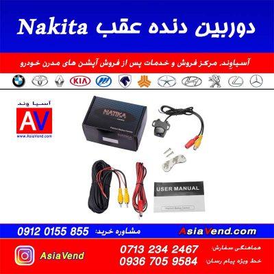 دوربین دنده عقب ماشین Nakita 3 400x400 خرید دوربین دنده عقب ماشین 170 درجه برند Nakita