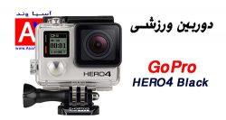 دوربین ورزشی GoPro Hero4 Black