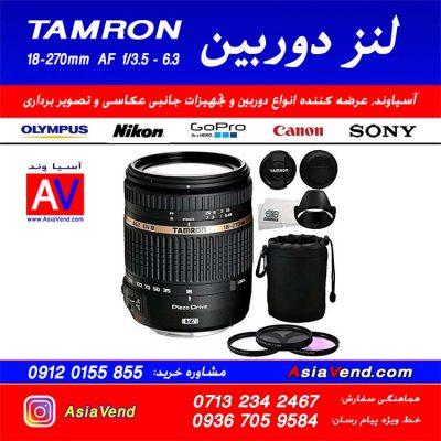 لنز زوم تامرون ویژه دوربین های نیکون 7 400x400 کیت لنز تامرون 18 270 میلیمتری برای دوربین نیکون