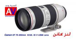 لنز دوربین کانن 70-200
