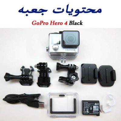محتویات جعبه دوربین گوپرو هیرو 4 بلک ادیشن 400x400 دوربین ورزشی GoPro Hero4 Black