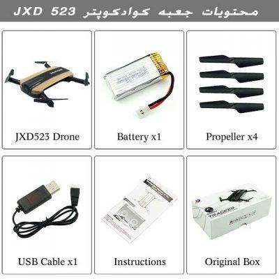 کوادکوپتر دوربین دار JXD 523 1 400x400 کوادکوپتر دوربین دار JXD 523