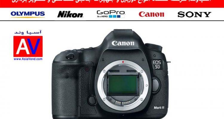 خرید دوربین دوربین کانن Canon EOS 5D Mark III