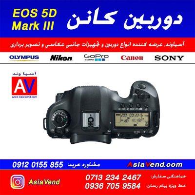 نمای بالا دوربین دوربین کانن Canon EOS 5D Mark III