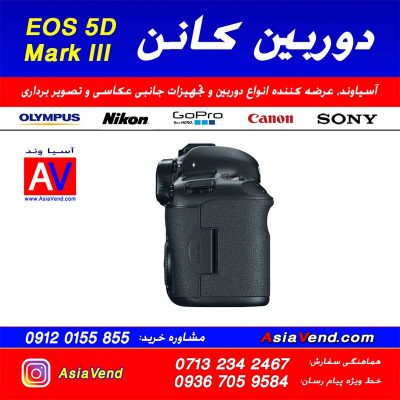 EOS 5D Mark III سمت راست