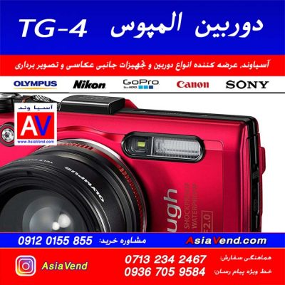 TG4 9 400x400 دوربین کامپکت المپوس TG 4