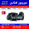 نمای بالای دوربین دیجیتال کانن مدل Canon 5D Mark 4