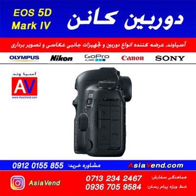 دوربین عکاسی حرفه ای | خرید دوربین دیجیتال | دوربین حرفه ای | فروشگاه دوربین | بهترین دوربین