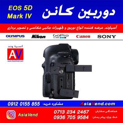 نمای سمت چپ و درگاه اتصالات دوربین دیجیتال کانن مدل Canon 5D Mark 4