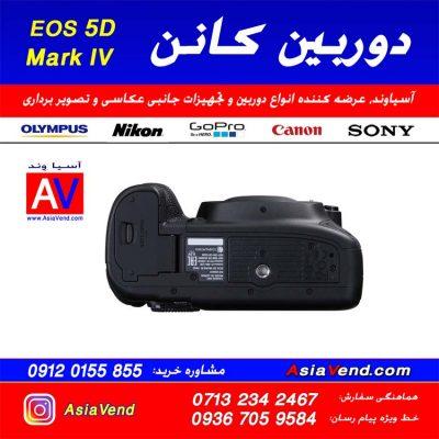 نمای زیر دوربین دیجیتال کانن مدل Canon 5D Mark 4