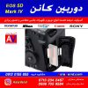 کارت حافظه دوربین دیجیتال کانن مدل Canon 5D Mark 4