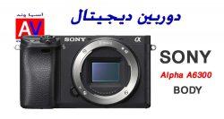 دوربین عکاسی سونی A6300 بدون لنز