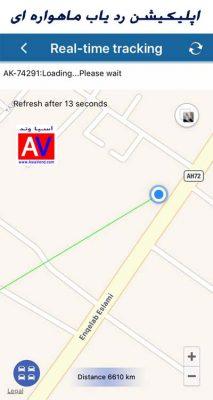 ردیاب ماهواره ای خودرو آسان نصب GPS Tracker 5 213x400 ردیاب ماهواره ای خودرو آسان نصب GPS Tracker