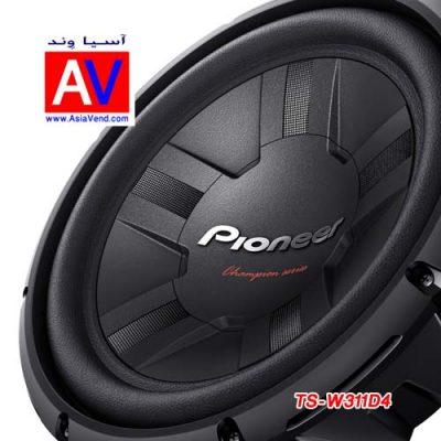 ساب ووفر ماشین مدل PIONEER TS W311D4 6 400x400 ساب ووفر ماشین مدل PIONEER TS W311D4