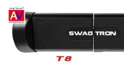 خرید اسکوتر برقی هوشمند مدل Swagtron T8 ارزان در فروشگاه اسکوتر برقی آسیاوند شیراز