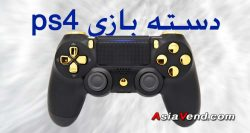 دسته بازی پی اس 4 PS4 Controller