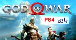بازی پلی استیشن God Of War