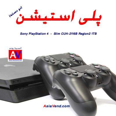 خرید پلی استیشن PS4 Slim 2116B 8 400x400 خرید کنسول بازی پلی استیشن PS4 Slim 2116B
