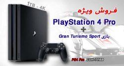 خرید پی اس فور پرو و بازی گرن توریسمو | PS4 & Gran Turismo Sport Game