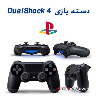 دسته پلی استیشن 4  400x400 دسته پلی استیشن 4 Playstation 4 DualShock Controller