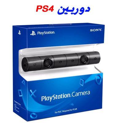 دوربین PS4 400x400 دوربین پلی استیشن 4