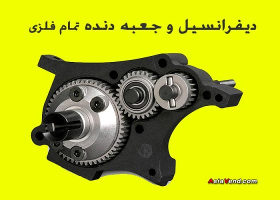 ماشین کنترلی آفرود HPI Blitz Flux 4 560x400 ماشین کنترلی آفرود HPI Blitz Flux
