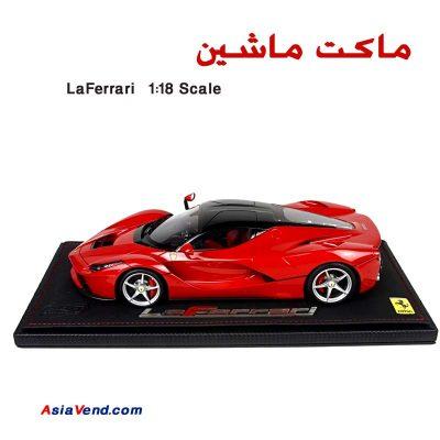 ماکت فراری 3 400x400 خرید ماکت فراری اصلی LaFerrari 1/18 Scale | تصاویر و مشخصات