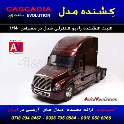 Freightliner Cascadia Evolution / مرکز خرید ماکت ماشین