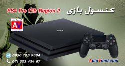 کنسول بازی سونی پلی استیشن مدل Playstation 4 Pro