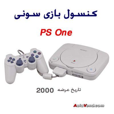 کنسول بازی Sony PS One 400x400 پلی استیشن | PlayStation