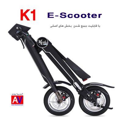 اسکوتر الکتریک 2 400x400 اسکوتر الکتریک K1 eScooter
