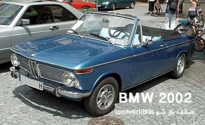 بی ام و 2002 خرید ماکت ماشین آلمانی BMW 2002 ti