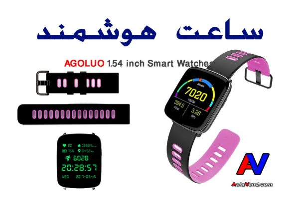 ساعت هوشمند AGOLUO Smart Watch 2 600x400 ساعت هوشمند AGOLUO Smart Watch