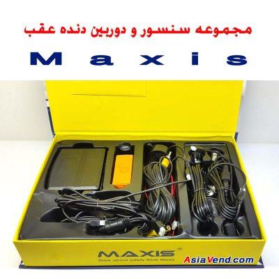 سنسور و دوربین دنده عقب مکسیس 5 400x400 دوربین و سنسور دنده عقب Maxis