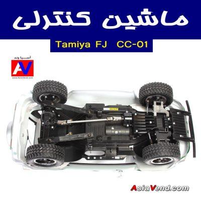 ماشین کنترلی FJ 10 400x400 ماشین کنترلی Toyota FJ