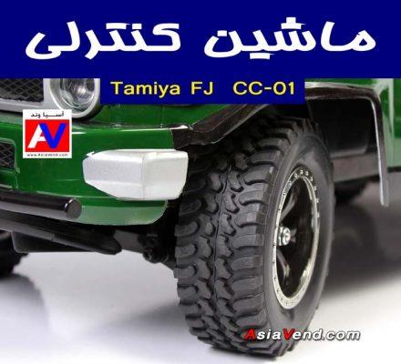 ماشین کنترلی FJ 11 440x400 ماشین کنترلی Toyota FJ
