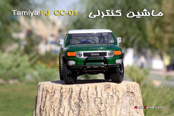 ماشین کنترلی FJ 12 600x400 ماشین کنترلی Toyota FJ