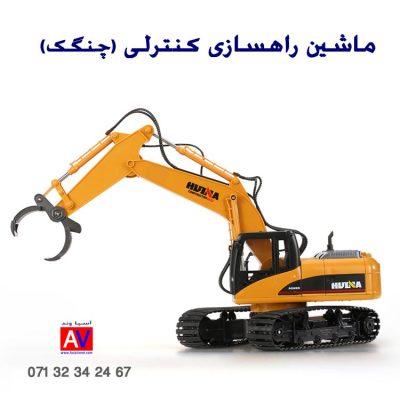 Construction 4 400x400 ماشین راهسازی کنترلی | اسباب بازی کنترلی ماشین چنگک