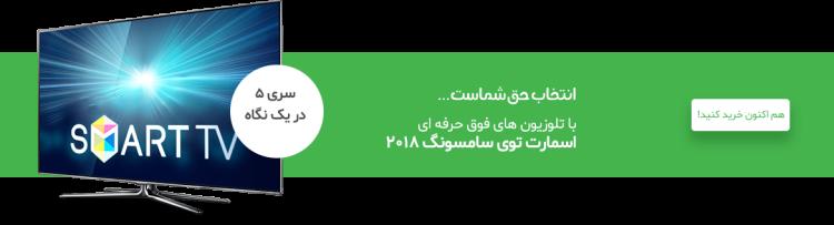 banner 0a 1 750x203 banner 0a