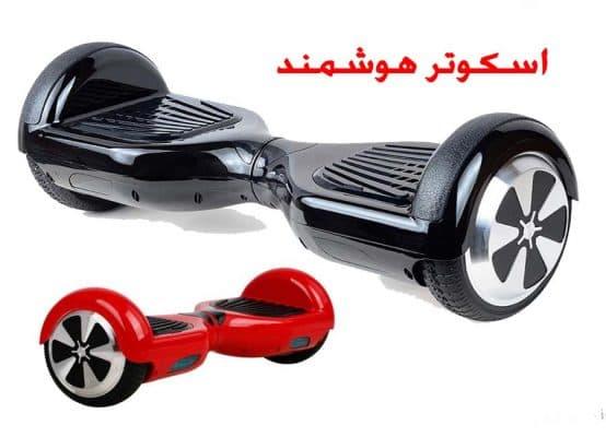 خرید اسکوتر برقی و هوشمند  554x400 خرید اسکوتر برقی هوشمند ساده Smart Balance Wheel