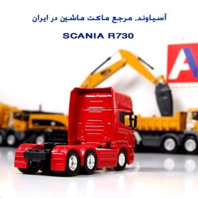 ماکت ماشین سنگین اسکانیا SCANIA R730 Model