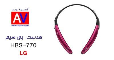 آسیاوند عرضه کننده هدست ال جی مدل HBS770