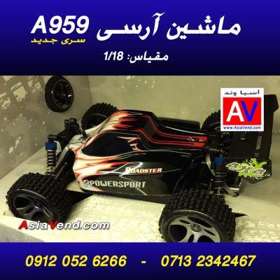 اسباب بازی آسیاوند ماشین کنترلی A959 400x400 ماشین کنترلی Wltoys A959 RC Car جدید