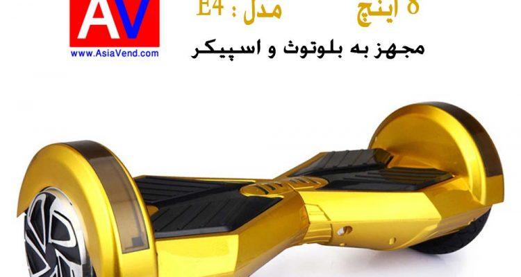 اسکوتر برقی ارزان 750x400 تصاویر اسکوتر برقی و انواع خودران هوشمند